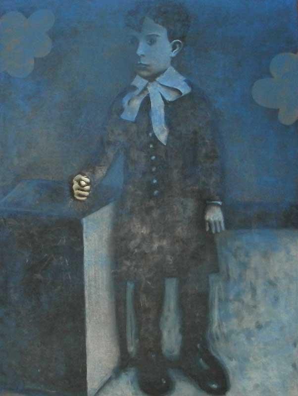 Р. Вашкевич